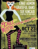 Female Musicians Fighting Breast Cancer 2pm $10
