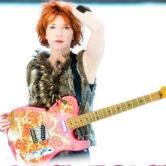 Sue Foley 7pm $25/$70 VIP